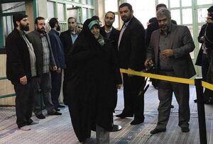 عکس/ حضور ابتکار در حسینیه ارشاد