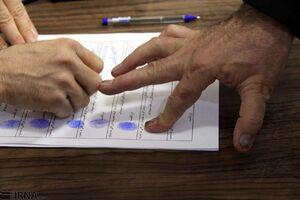 حذف اثر انگشت به همه شعب اخذ رای اعلام شد