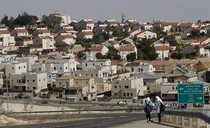 ادامه شهرکسازی رژیم صهیونیستی در کرانه باختری