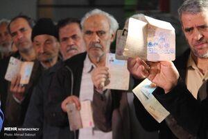 بازتاب انتخابات ایران در رسانههای غربی