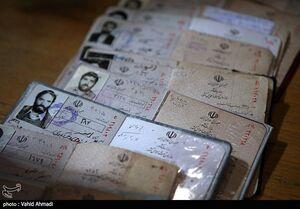 عکس/  صندوق اخذ رای در مسجد لرزاده