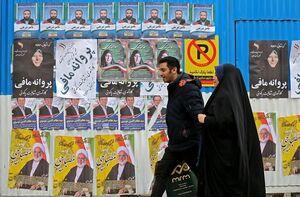 گزارش خبرگزاری فرانسه از پیروز احتمالی انتخابات پارلمانی ایران