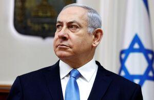 ذوق زدگی نتانیاهو از توافق اسرائیل و بحرین