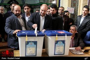 گزارش آسوشیتدپرس از گزینه ریاست مجلس دهم ایران