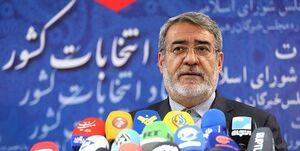وزیر کشور: تمدید مهلت رأی گیری تا ساعت ۲۲/ میزان مشارکت فردا اعلام میشود