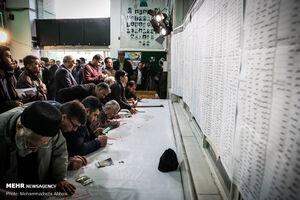 عکس/ تکاپوی تهرانیها در ساعات پایانی رای گیری