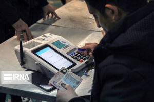 انتخابات مجلس اراک