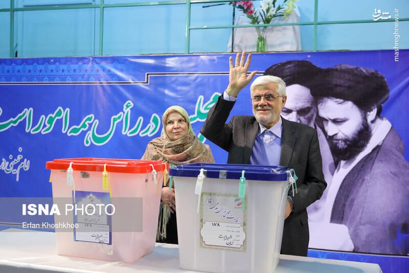 حضور محمدرضا عارف در پای صندوق رای حسینیه جماران - انتخابات ۹۸
