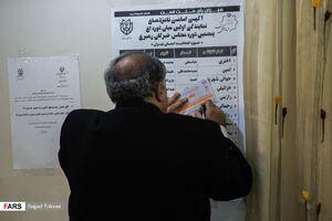 عکس/ انتخابات در کنیسه کلیمیان