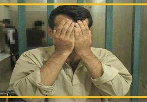 دسیسه شوم وکیل قلابی برای زنی در آستانه طلاق