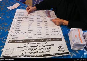 عکس/  شمارش آرا در شعب اخذ رای تهران