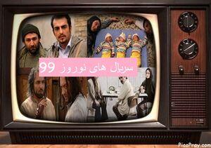 طنز نوروزی در سکوت خبری کلید خورد