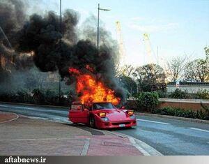 عکس/ سوختن فراری میلیاردی در آتش