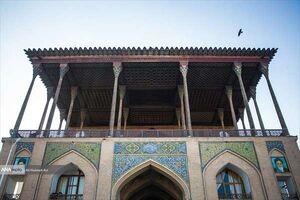 دریای هنر ناب ایرانی