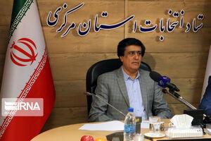 نتیجه یازدهمین دوره انتخابات مجلس شورای اسلامی در استان مرکزی مشخص شد