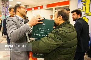 عکس/ تجمیع صندوقهای اخذ رای در فرمانداری اصفهان