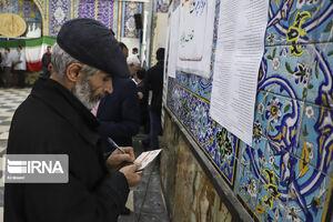 نماینده منتخب مسجدسلیمان، لالی، اندیکا و هفتگل مشخص شد