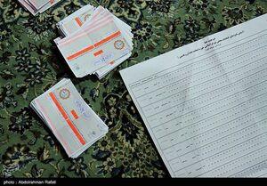 انتخاب مردم سنندج، دیواندره و کامیاران برای مجلس