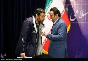 عکس/ اعلام نتایج اولیه آرای منتخبان تهران