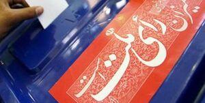 نماینده بندرماهشهر، امیدیه، هندیجان و بندر امام در مجلس یازدهم مشخص شد