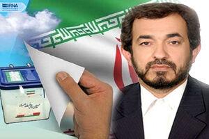 منتخب مردم در حوزه انتخابیه نقده و اشنویه مشخص شد