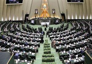 «علی آذری» به عنوان نماینده قوچان راهی بهارستان شد