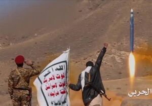 سرنگونی پهپاد جاسوسی عربستان در جیزان