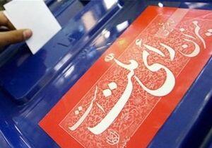 ۴۰ نفر اول منتخب مردم تهران تا ساعت ۱۹:۱۵