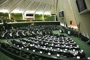 اعلام نتایج نهایی انتخابات مجلس یازدهم در گیلان