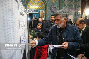 اعلام نتایج انتخابات مجلس شورای اسلامی در حوزه انتخابیه مشهد و کلات