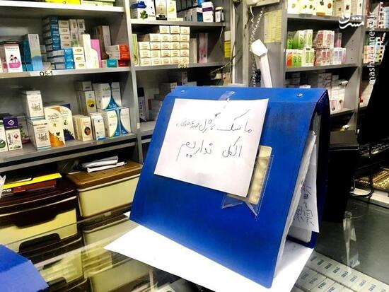 فیلم/ بازرسان تعزیرات در داروخانهها