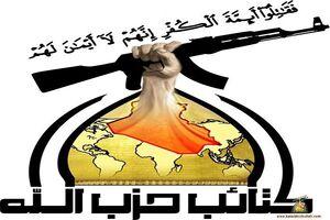 حمایت گردانهای حزبالله از جانشین «ابومهدی المهندس»