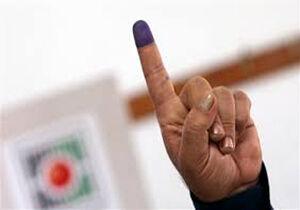 عقدهگشایی بازندگان انتخابات علیه مجلسی که هنوز تشکیل نشده