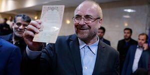قالیباف 72 درصد آرای تهران را کسب کرد