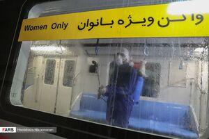 عکس/ ضدعفونی ایستگاه و قطارهای مترو
