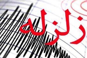 زلزله تهران را لرزاند +جزئیات
