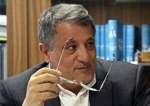 محسن هاشمی نمایه