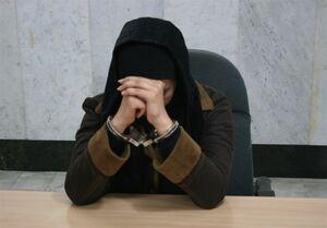 خانم سرهنگ قلابی بازداشت شد