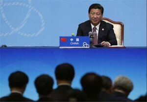 رئیس جمهور چین