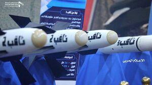رونمایی از چهار سامانه پدافندی یمن