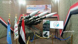 عکس/ رونمایی از چهار سامانه پدافندی یمن
