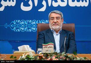 آمار مشارکت تهرانیها در انتخابات