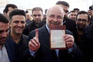 معنای رأی تهران در انتخابات مجلس یازدهم