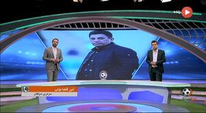 امیر قلعه نویی برنامه شب های فوتبالی