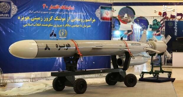 یک کابوس دیگر یوزی رابین در خصوص برنامه موشکی ایران به حقیقت پیوست
