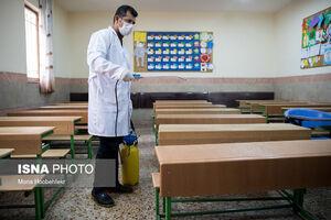 ضدعفونی کردن مدارس تهران