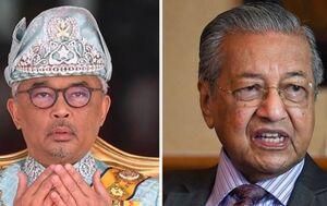 پادشاه مالزی استعفای «ماهاتیر محمد» را پذیرفت