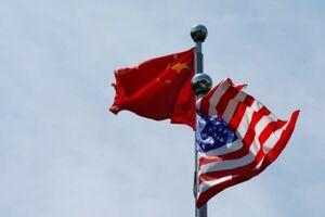 آمریکا چین
