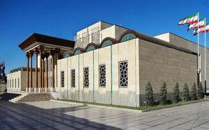 سفارت بغداد
