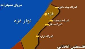 اسرائیل تمامی گذرگاههای نوار غزه را میبندد